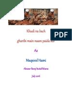 Khudi na bach  gharibi main naam paida kar