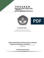 Program Umum Bk