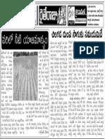 20141006b_010112007_water_manage_paddy