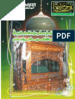 August 2016 Mahnama Sohney Mehrban Mundair Sharif Sayyedan Sialkot Pakistan