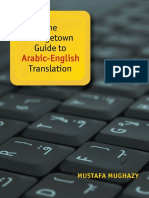 1The Georgetown Guide to Arabic-English Translation