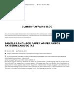 UKPSC Language Sample Paper for Mains