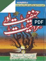 Hanafi & Mirzai Org