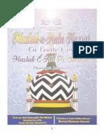 Maslak e Aala Hazrat en Verite C'est Aqiidah Ahl-us-Sunnah Wal Jamaa'ah
