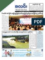 Myanma Alinn Daily_ 1 August 2016 Newpapers.pdf
