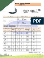 JIS-B-1251 product catalogue