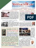 SD_Dec_15 Online.pdf
