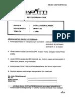 FINAL 2014 MAY.pdf
