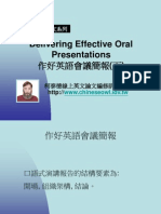 Delivering Effective Oral Presentations 作好英語會議簡報(下)