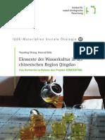 Elemente der Wasserkultur in der chinesischen Region Qingdao. Eine Recherche im Rahmen des Projekts SEMIZENTRAL