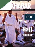 BaKhabar, August 2016