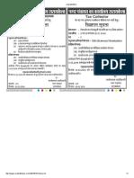 , _DigitalEdition.pdf