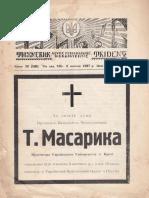 Tryzub1938.pdf