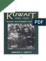 الكويت ١٩٥٠ - ١٩٦٥