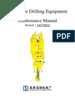BPM TDS Maintenance Manual