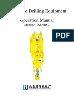 iso 6743/4 - hydraulic oils type hv