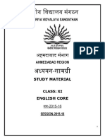 Session 2015-16 Class Xi English Core Study Material