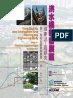 Public Consultation - Stage 1  final.pdf