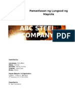 HBO Case Analysis - ABC Steel Company