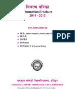 MSC-B-Pharma-2014-220414