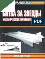 Aviation magazine look cessna federal aviation administration bitva za zvezdy kosmicheskoe protivostojanie fandeluxe Image collections