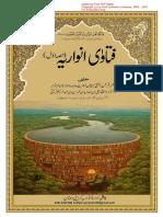 Fatawa e Anwariya by Dr.zulfiqar Ali Qureshi
