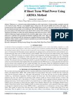 Forecasting of Short Term Wind Power Using ARIMA Method