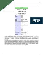 Alfabeto hebreo (1)