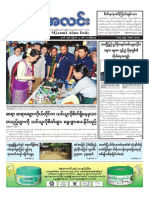 Myanma Alinn Daily_ 5 August 2016 Newpapers.pdf