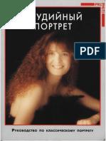 PRO-LIGHTING - Studio Portrait Photography.pdf