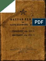 Nagant Pistol Нсд Наган Тт 1944