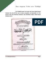 Prophete SAW Finn Emprann Urdu Avec Tabligh Jamaat
