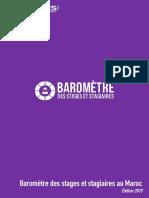 Resultats Barometre-Stagiaires.ma 2015