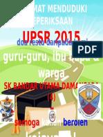 Banner Upsr 2010