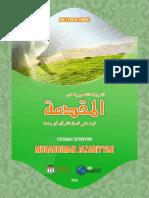 Tajwidul Quran Tafsiriyah Muqaddimah Jazariyah