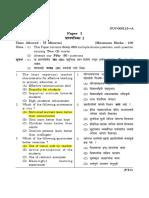 00011-A.pdf