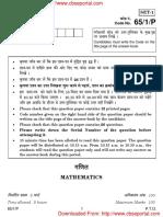 CBSE Class 12 Mathematics (Patna) 2015 Out Side Re Evaluation Subjects Set 1