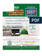Monthly Uloom E Rabbania August 2016