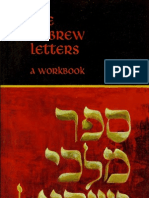 The Hebrew Letters Workbook