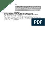 10106779_Slide_Presentasi.ppt