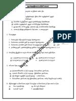 Grammer- 1 Test