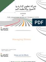 Stress Management Presentation.pptx