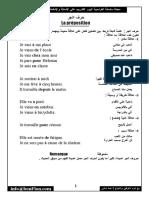 1_5.pdf