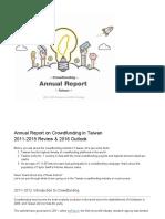 AnnualReportonCrowdfundinginTaiwan (2)