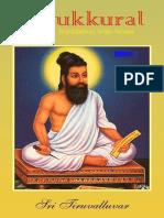 Tiruvalluvar - English Translation - Complete