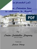 La Bonne Intention Dans La Celebration Yawm Un Nabi (SAW)