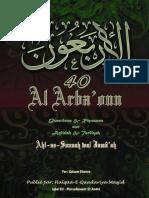 40 questions réponses lors Aqidah et Tariqah Ahl Us Sunnah
