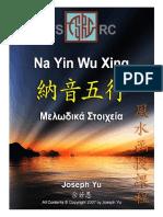 Na_Yin-Wu_Xing