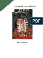 Thiruvarangan Thiruvandhathi