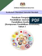 Panduan Pengajaran KSSR Tahun 1 2016